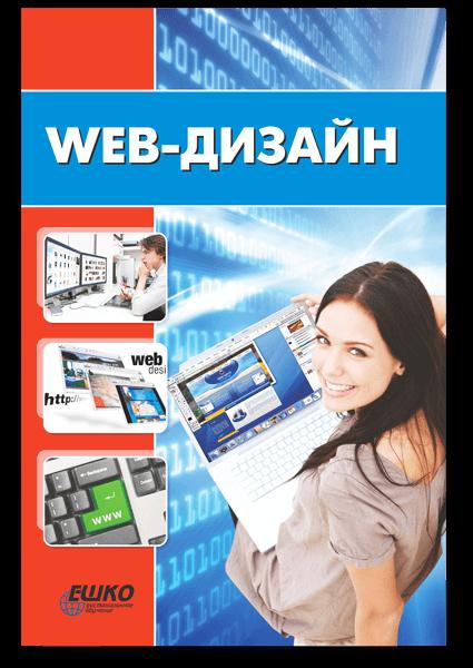 pdf Aktien Zertifikate: