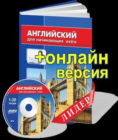 Ешко Курс Кройки И Шитья
